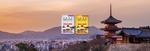 Buy 1 Get 1 Free on 2-Day Keihan Railway Kyoto & Osaka Sightseeing Pass 2 Adult Tickets ~AU$12.50 @ KKday