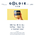 [VIC] KeepCup + 30 St Ali Coffees/Hot Chocolates (Worth $24 + $120) for $30 @ Goldie Canteen (Melbourne)