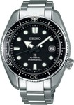 Seiko Prospex Automatic SPB077J 200m Divers - $849 Delivered @ Starbuy