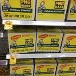 [WA] Maggi 2 Minutes Noodles Chicken Flavour $18/36 Pack @ Coles