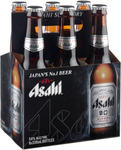 [WA] Asahi Super Dry Bottles 330ml Case 24 Pack $46 + Free Bonus Glass(Members Price) @ BWS