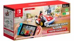[LatitudePay, Switch] Mario Kart Live: Home Circuit - $100 + Delivery ($102.95 for Click & Collect) @ Harvey Norman