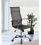 Mesh Executive Office Chair Black or White $99 (Half Price) at Dick Smith