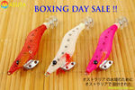 Masuta Squid Jig 3 for $14.99 Delivered (RRP $6.99ea) @ Masuta eBay