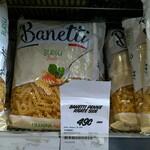 [WA] 500g Banetti Fusilli Pasta $0.49 Ea @ Morley Mcq Supermarket