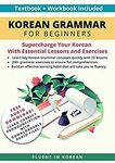 [eBook] 5 Free eBooks (Korean, Raspberry Pi, Kid's Jokes, Guitar, Quiz) @ Amazon AU/US