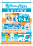 Easyway Tea Buy ONE Get ONE FREE Box Hill, VIC Store Only