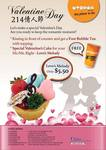 Kiss in Front of The Counter and Get a FREE Bubble Tea w/ Topping - Valentines Day, Utopia [WA]