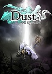 Humble Weekly Bundle: Eye Candy 2 - Incl. Dust: an Elysian Tale, Lovely Planet, Year Walk + More