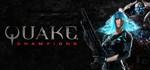 [PC] Quake Champions Free on Steam (Was $29.95 USD)