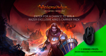 Win a Razer Basilisk X Hyperspeed Mouse & Neverwinter King's Carrier Pack from Razer
