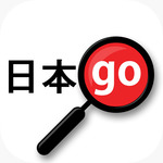 [iOS] Free: Yomiwa - Japanese Dictionary (Was $13.99) @ iTunes