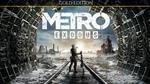 [PC] Steam - Metro Exodus Gold Edition - $40.85 @ Fanatical