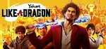 [PC] Steam - Yakuza: Like a Dragon $48.99 (was $77.75)/Persona 4 Golden $18.66 (was $25.01) - 2Game