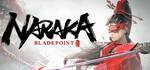 [Steam] Free NARAKA Bladepoint Forerunner Beta @ Alienware Arena (Account Required)