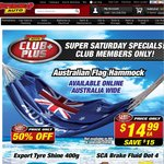500ml SCA Dot 4 Brake Fluid $1 - Supercheap Auto Club Members Only ($5 to Join)