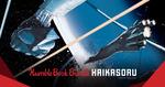 Humble Haikasoru Japanese Sci-Fi Book Bundle - US $1 (~AU $1.30) Minimum