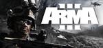 ARMA 3 AU $15.28, ARMA 3 Apex Edition AU $33.98, DLC Bundle 1 AU $9.84 Bohemia Weekend Sale @ Steam
