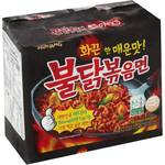 Samyang Ramen Hot or (2x Hot) Chicken Original 5 Pack $4.50 (Normally $8.00) @ Woolworths (in-Store)