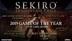 [PC] Sekiro: Shadows Die Twice $58.46 @ Humble Bundle