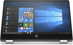 HP Pavilion X360-14-dh1155tu $714.45 (RRP $1299) Delivered through Student Edge Portal (Login Required)