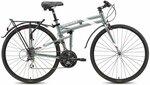 Montague Urban Folding Bicycle - Shimano 21 Speed Drivetrain $1,499 @ Velomania