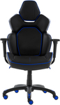 Damage Per Second (DPS) 3D Insight Gaming Chair $139.99 ($100 off) @ Costco (in Store, Membership Required)