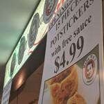 [NSW] 15 Dumplings $5 @ Baba Wu's (Sydney)