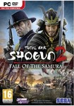 Total War Shogun 2 Last of The Samurai CD Key Is Only USD$14.99 for This Weekend! CDKeysHere.com
