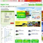 Sale on Express Bus Tickets for Japan Intercity Travel - ¥1500 (AU $19) @ Rakuten Travel