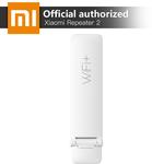 Xiaomi Mi 300Mbps WiFi Amplifier 2 Wireless Network Repeater for US$5.50/ AU$7.79 Delivered @ Gazechimp