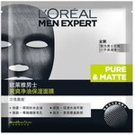 L'Oréal Men Expert Charcoal Moisturising Peel Mask $6.49 US (~$9.19 AU) Delivered @ Joybuy