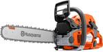 Husqvarna 120 MARK II Chainsaw $249 (Save $100) @ Hampton Mower Power