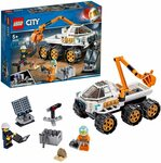 LEGO City Rover Testing Drive 60225 $19 @ Amazon AU (Free Delivery with Prime/ $39 Spend)