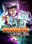 [Backorder] Pandemic: In The Lab Expansion Board Game $42.23 (39% off, RRP $69.00) + Free Delivery @ Amazon AU