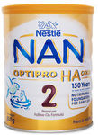 NAN Optipro HA Gold 2 $17.59 + Shipping @ Catch of The Day on eBay