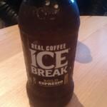 [QLD] Free Ice Break Ice Coffee 500ml @ Roma Street Station