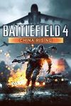 [XB1] $0 Battlefield 4 China Rising, Battlefield 4 Naval Strike (Were $21.95), Battlefield 1 Apocalypse (Was $24.95) @ Microsoft