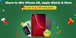 Win an iPhone XR, Apple Watch Series 4 or Other Prizes from Digiarty Software