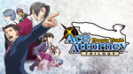 [Switch] P Wright: Ace Attorney Tril. $26.36/Bulletstorm: Duke of Switch $19.97/Street Fighter 30th Ann. $31.98-Nintendo eShop