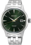 Seiko Presage Mockingbird SRPE15J $399 Delivered @ Starbuy