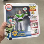 Toy Story Ultimate Walking Buzz Lightyear $10 @ Target