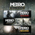 [PS4, PS5] Metro Saga Bundle $36.38 ($31.83 with PS Plus) @ PS Store
