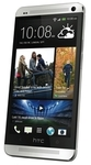 HTC One Unlocked $686 + Delivery @ TheGoodGuys.com.au