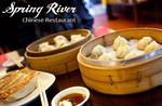 $5 for 12 or 15 Dumplings at Spring River Chinese Restaurant [NSW]