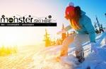 Ski and Snowboard Monster Ski Hire at Jindabyne $49 for $100 Value (Via Scoopon)