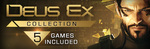 Deus Ex Collection on Steam for $14.79 AUD