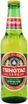 Tsingtao Beer - $39.90 Per Case of 24 @ Dan Murphy's