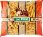 San Remo Penne Pasta 500g $1.95 + Delivery ($0 with Prime/ $39 Spend) @ Amazon AU
