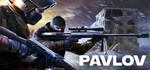 [PC] Steam - Pavlov VR - $21.57 (was $35.95) - Steam